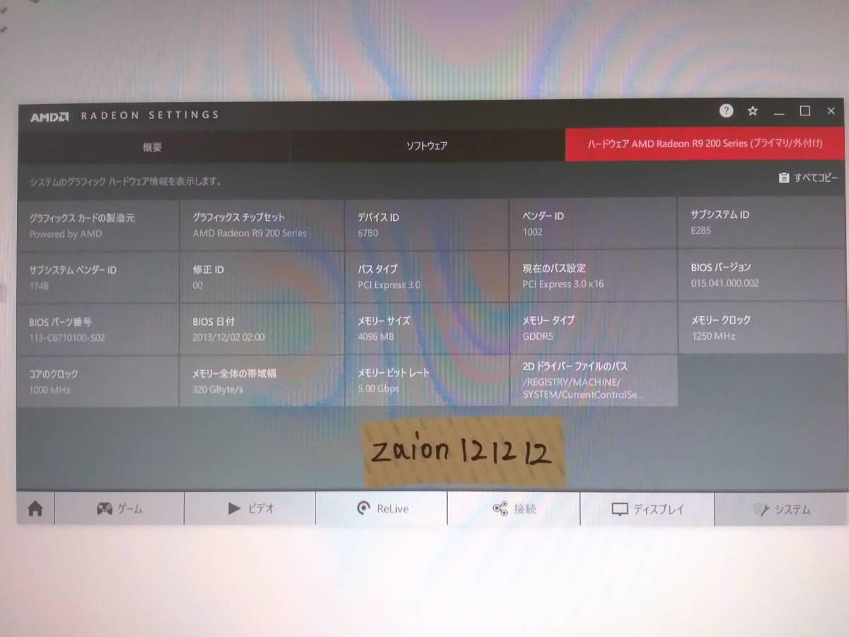 RADEON R9 290X グラッフィクボード 水冷化可_画像4