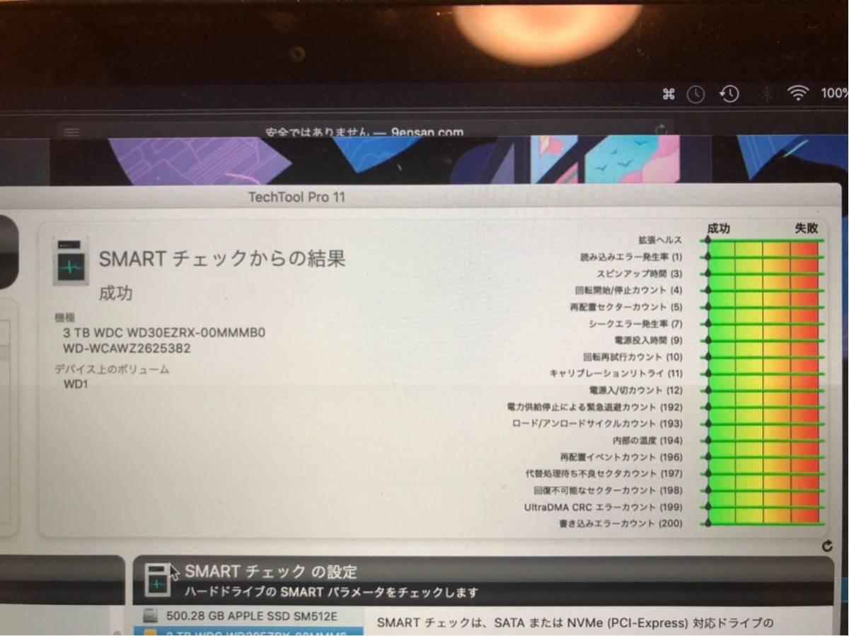 【中古美品】WD My Book Thunderbolt Duo 6.0TB (Mac用 / RAID 0&1 / Thunderbolt接続)_画像3