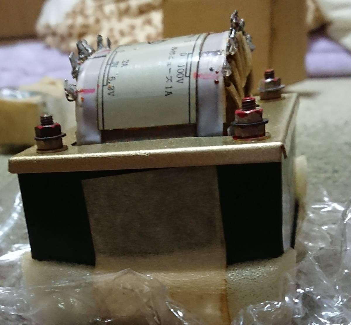 PH-100S 電源トランス _画像5