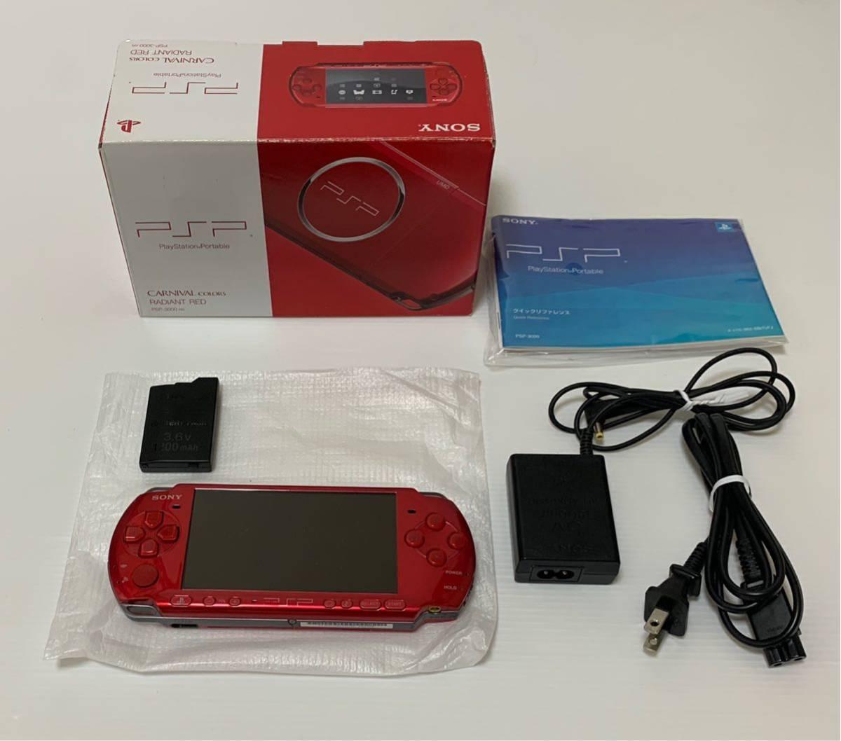 1円スタート PSP-3000 ラディアントレッド 付属品 完品 動作確認済み 動作良好品 ソニー