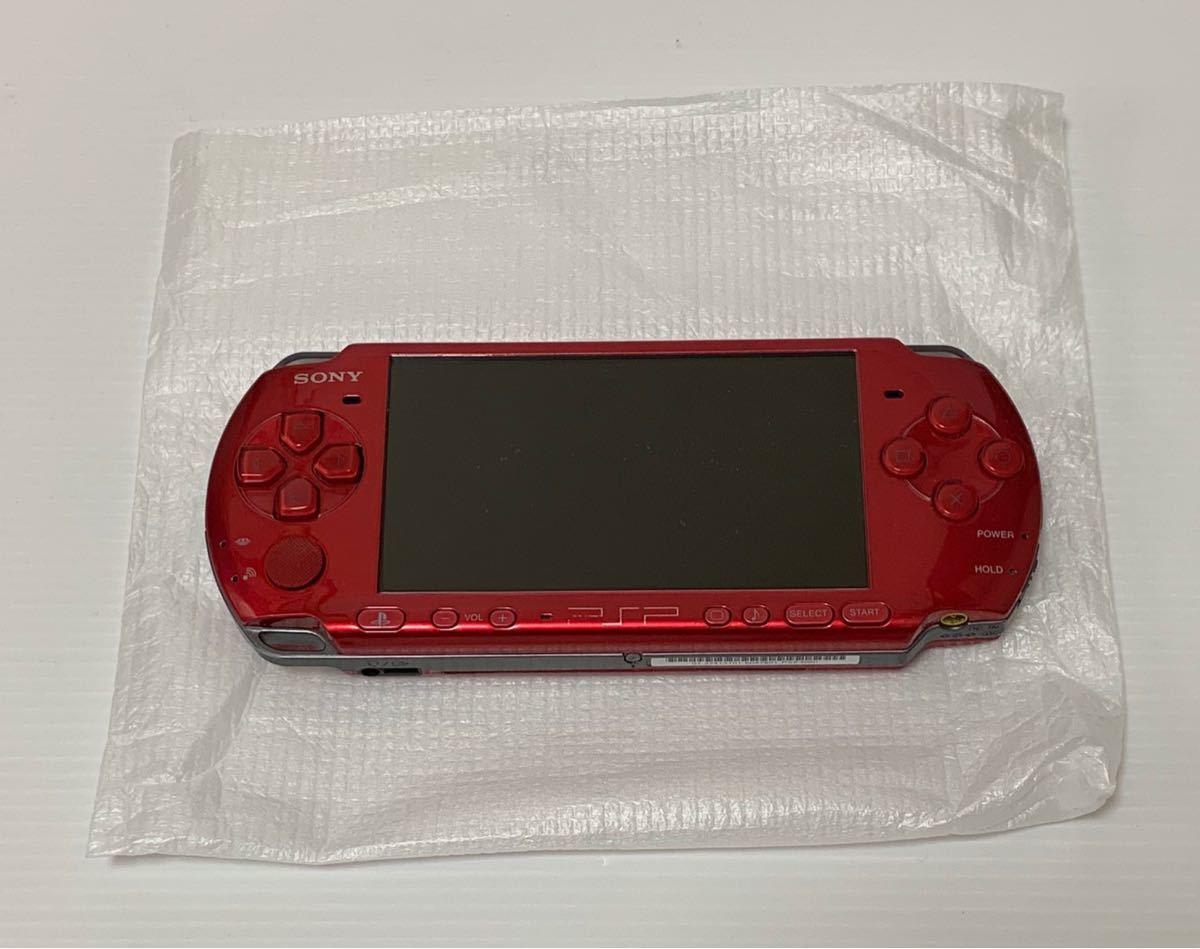 1円スタート PSP-3000 ラディアントレッド 付属品 完品 動作確認済み 動作良好品 ソニー_画像2