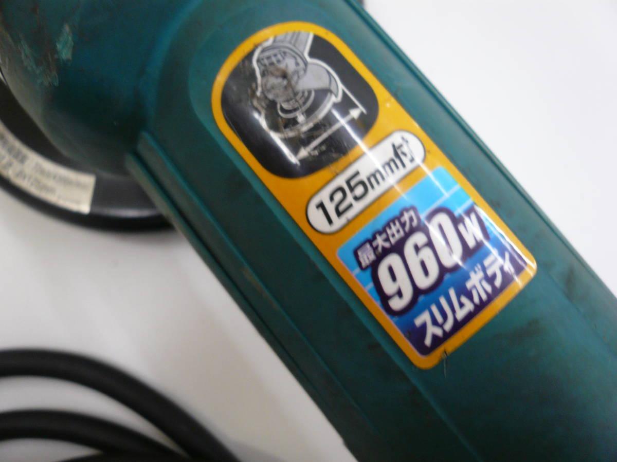 makita マキタ 125mm ディスクグラインダ モデル 9535B 中古品 簡易動作確認済み 激安 爆安 1円スタート _画像6