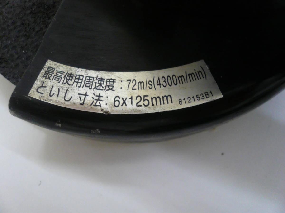 makita マキタ 125mm ディスクグラインダ モデル 9535B 中古品 簡易動作確認済み 激安 爆安 1円スタート _画像5