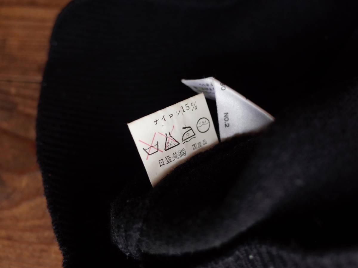 レア【超美品】Polo Ralph Lauren 90's CHAPS 日本製 長袖 ポロシャツ 薄手 ニット生地 シンプル ビンテージ 日登美 ★_画像6