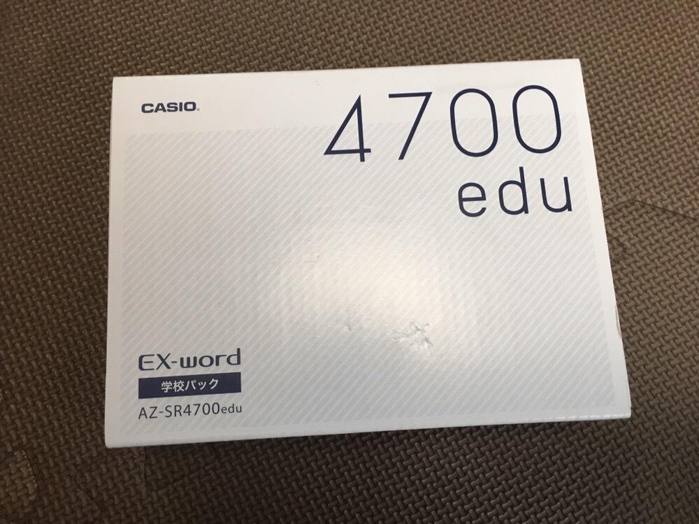 カシオ 電子辞書 AZ-SR4700EDU