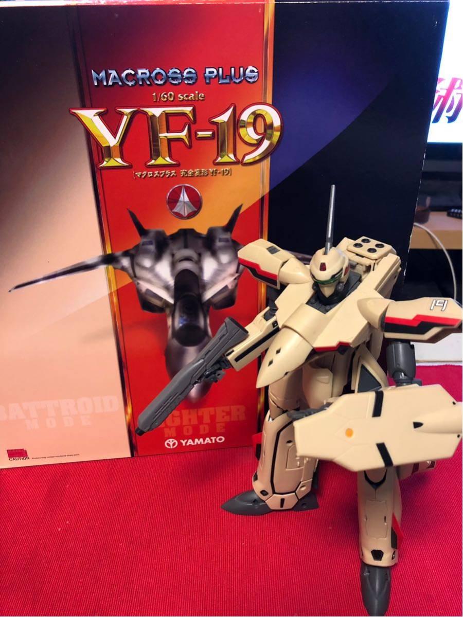 【送料無料】マクロスプラス 完全変形 YF-19 1/60scale YAMATO(中古)