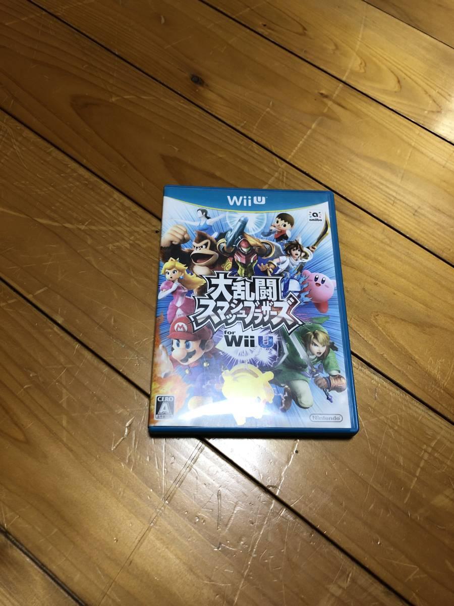 大乱闘 スマッシュブラザーズ Wiiu