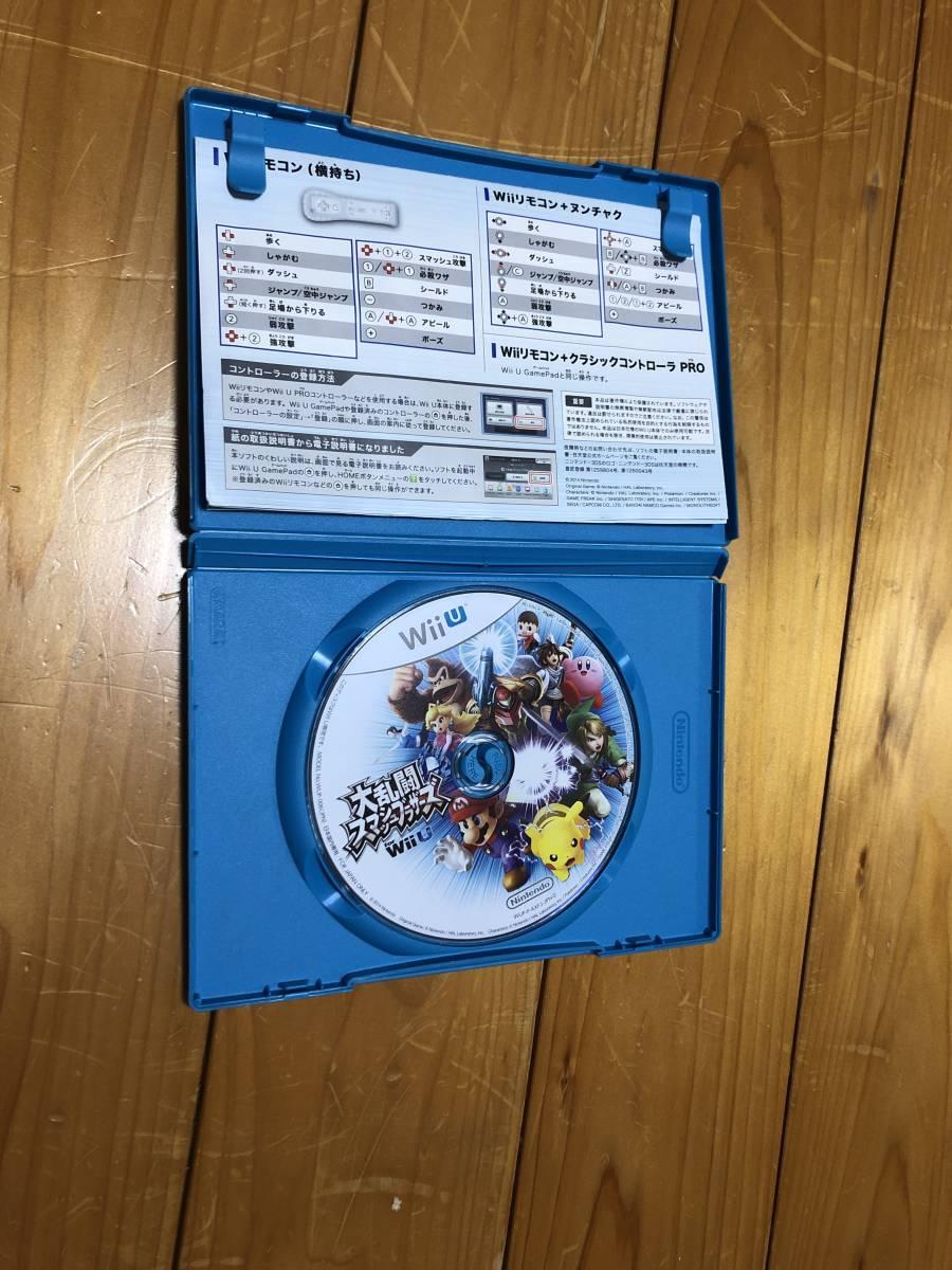 大乱闘 スマッシュブラザーズ Wiiu_画像2