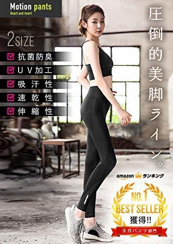 【新品】ShuShu cloth franc ヨガパンツ レディース レギンス 9分丈 速乾 スポーツ ヨガウェア (S/M, ブラック)_画像4