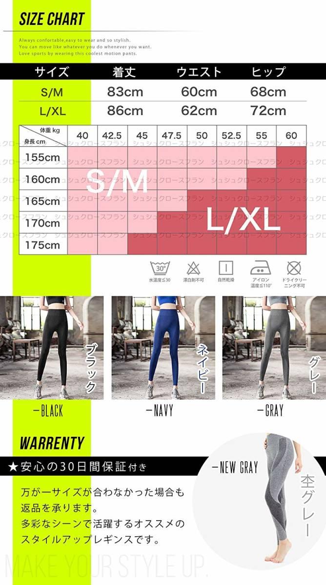 【新品】ShuShu cloth franc ヨガパンツ レディース レギンス 9分丈 速乾 スポーツ ヨガウェア (S/M, ブラック)_画像8