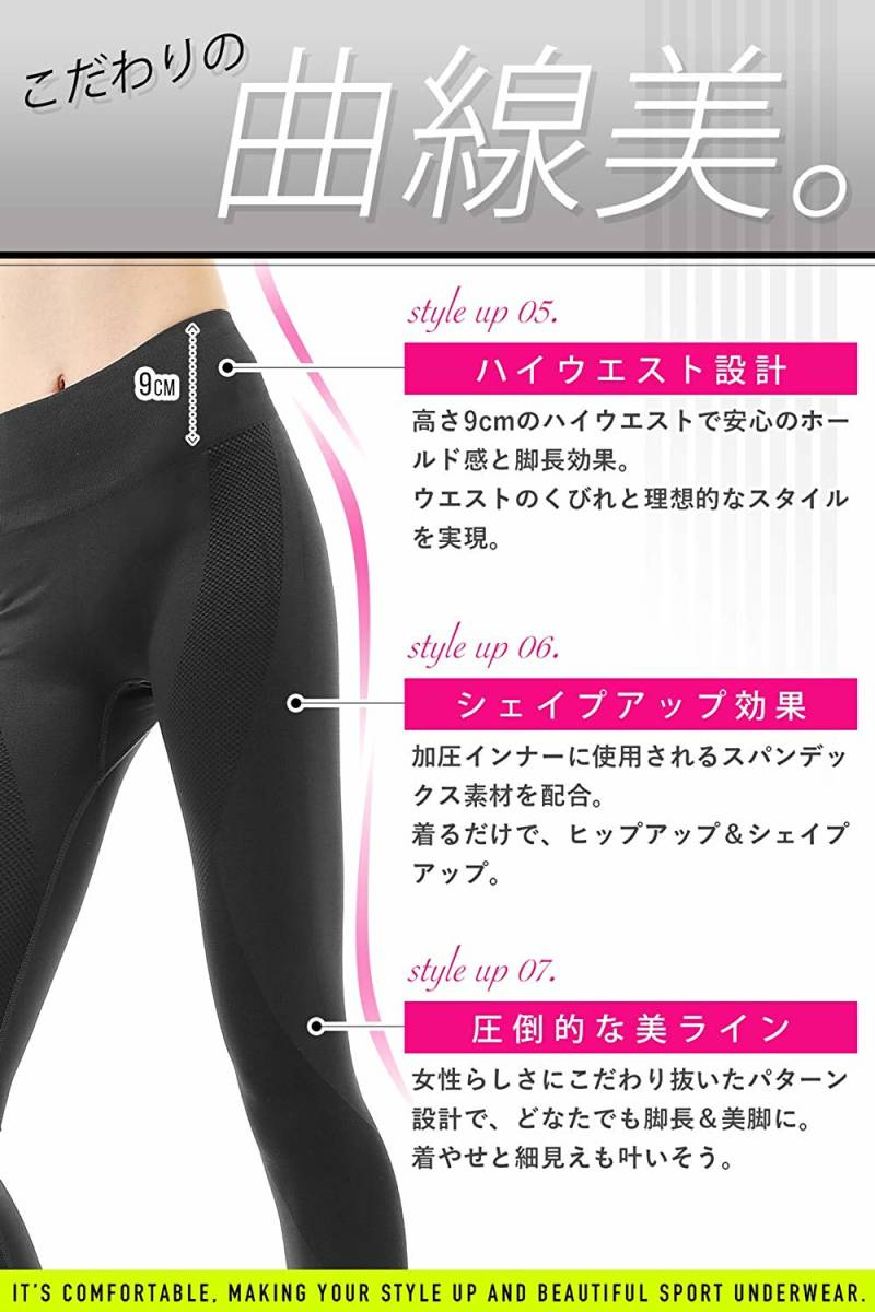 【新品】ShuShu cloth franc ヨガパンツ レディース レギンス 9分丈 速乾 スポーツ ヨガウェア (S/M, ブラック)_画像7