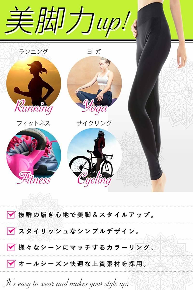 【新品】ShuShu cloth franc ヨガパンツ レディース レギンス 9分丈 速乾 スポーツ ヨガウェア (S/M, ブラック)_画像6