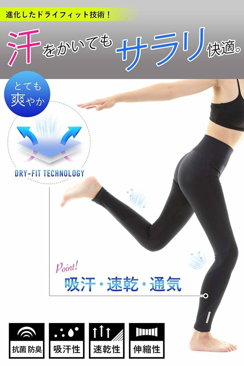 【新品】ShuShu cloth franc ヨガパンツ レディース レギンス 9分丈 速乾 スポーツ ヨガウェア (S/M, ブラック)_画像5