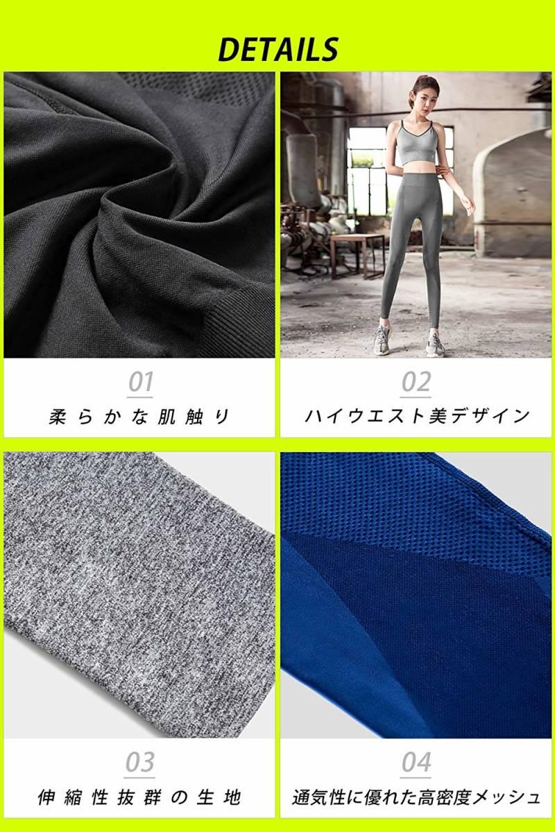 【新品】ShuShu cloth franc ヨガパンツ レディース レギンス 9分丈 速乾 スポーツ ヨガウェア (S/M, ブラック)_画像9