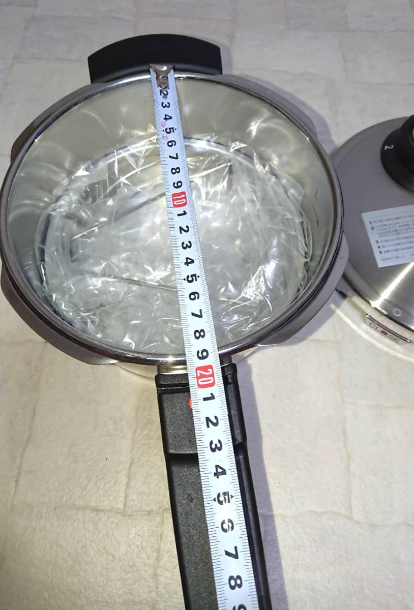 Fissler フィスラー 圧力鍋 29㎝ 未使用_画像2