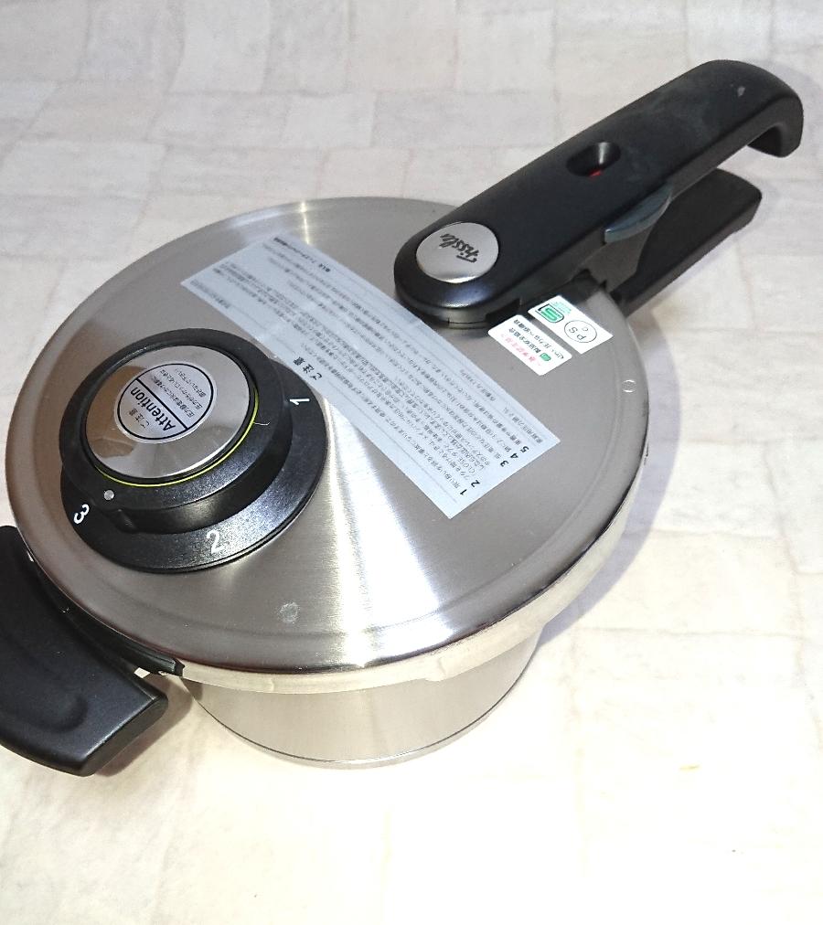 Fissler フィスラー 圧力鍋 29㎝ 未使用