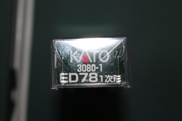希少 KATO 3080-1 ED78 1次型 奥羽線・仙山線など あけぼの(20系・24系など)、急行津軽EF71と重連で_画像2