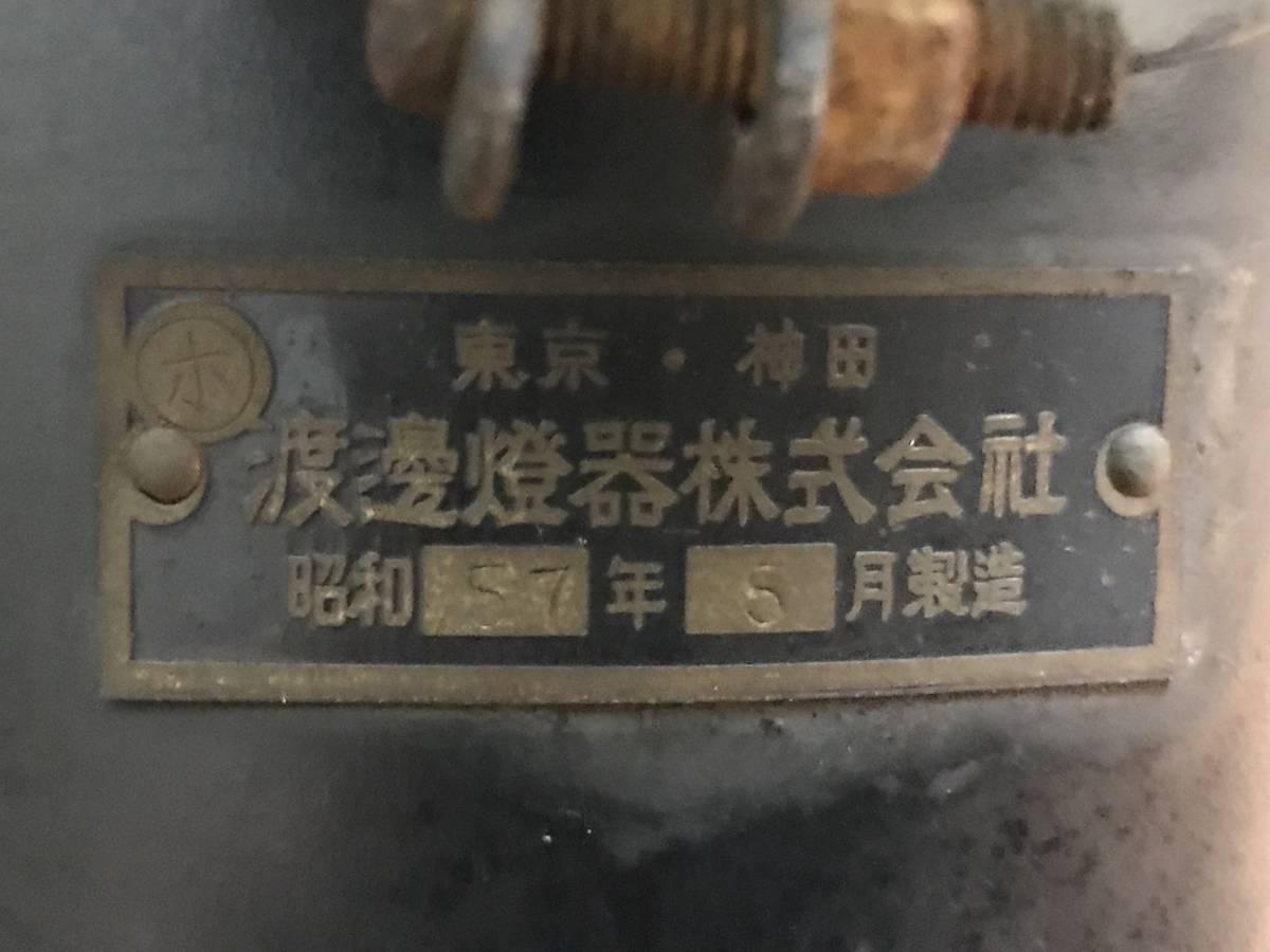 転轍器標識☆信号機☆国鉄☆北海道 引き取り限定_画像4