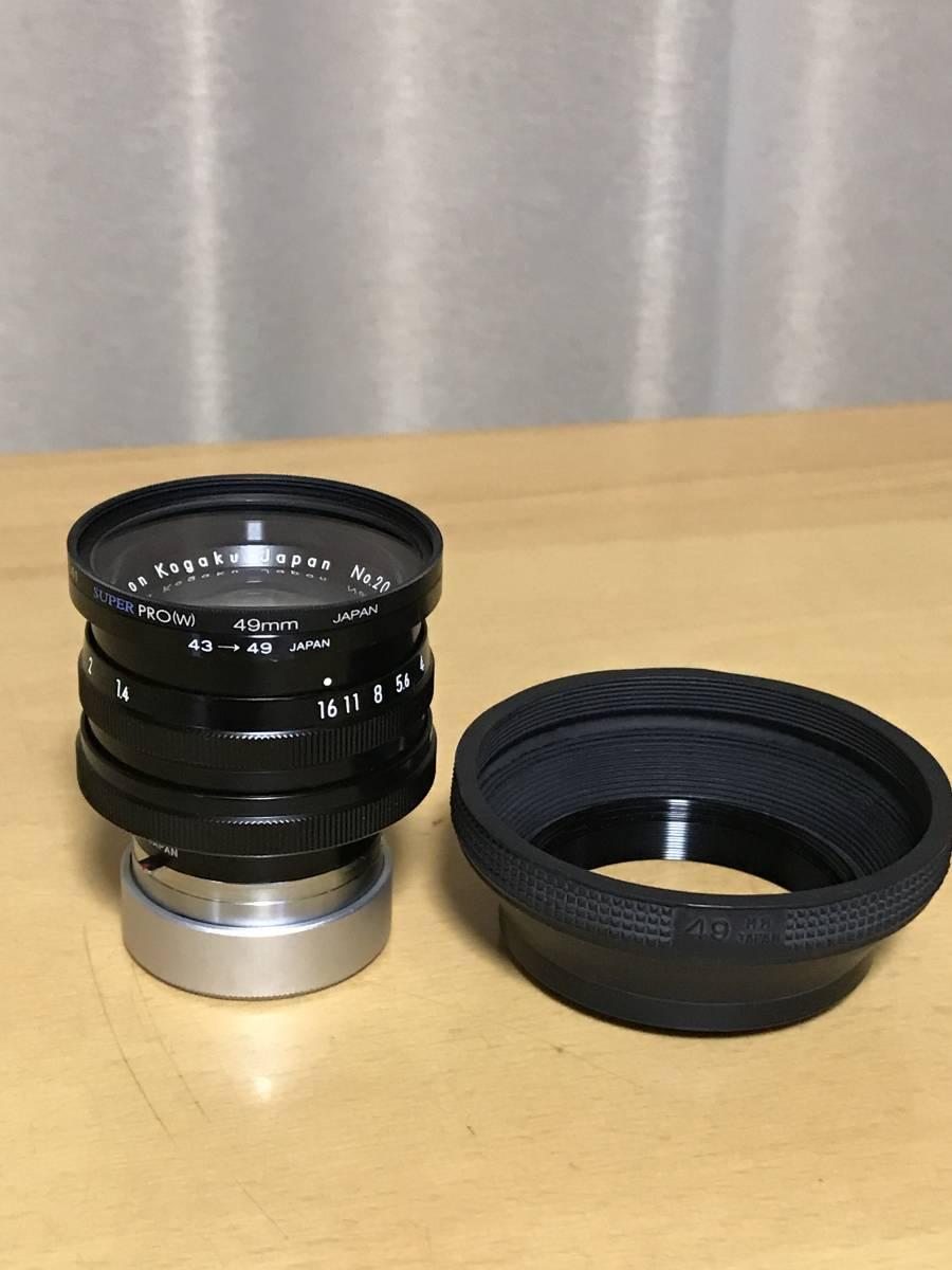 NIKKOR-S 1:1.4 f=50mm カメラレンズ Nikon ニコン