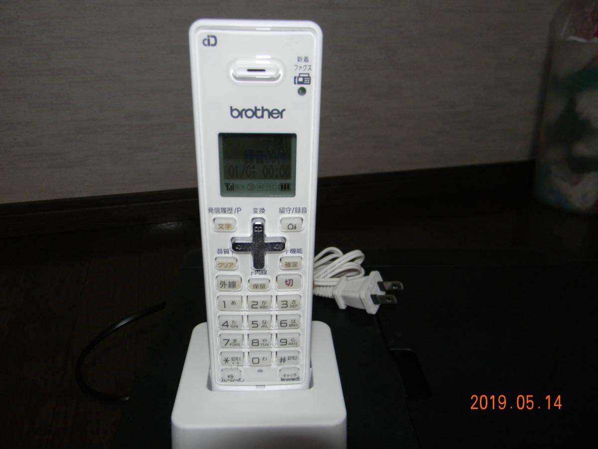 ブラザー複合機 MFC-J980DN 難あり_画像8