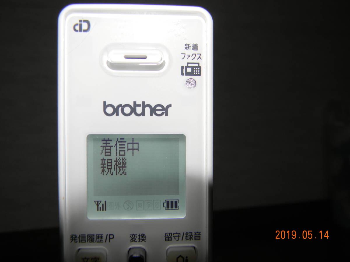 ブラザー複合機 MFC-J980DN 難あり_画像9