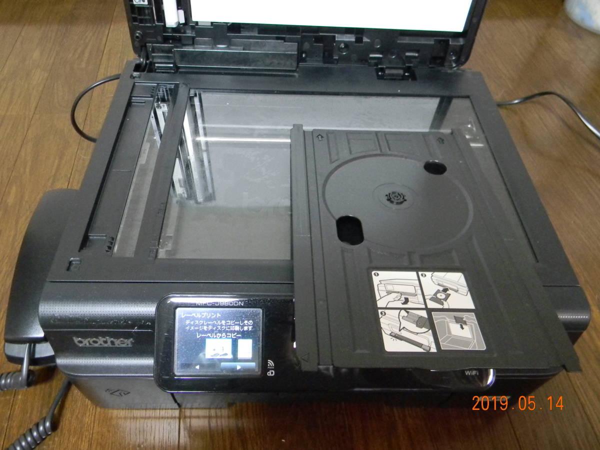 ブラザー複合機 MFC-J980DN 難あり_画像2