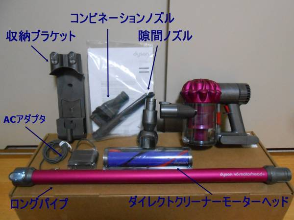 ★売切り★ ダイソンDyson V6 Motorhead animalpro Pink/アニマルプロ animal ピンクコードレスクリーナー
