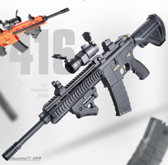 M416アサルトライフル 電気バースト機関銃 水鉄砲 しゃきょり約15-20メートル おもちゃの銃 TG137