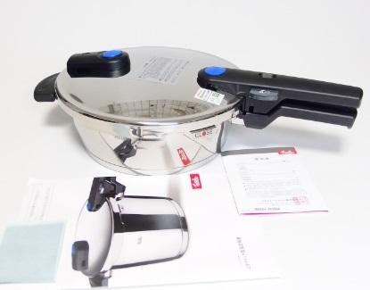未使用保管品 フィスラー ビタクイック スキレット 2.5L 圧力フタ付き 圧力鍋 Fissler_画像4