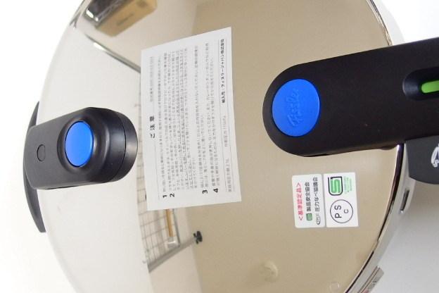 未使用保管品 フィスラー ビタクイック スキレット 2.5L 圧力フタ付き 圧力鍋 Fissler_画像5