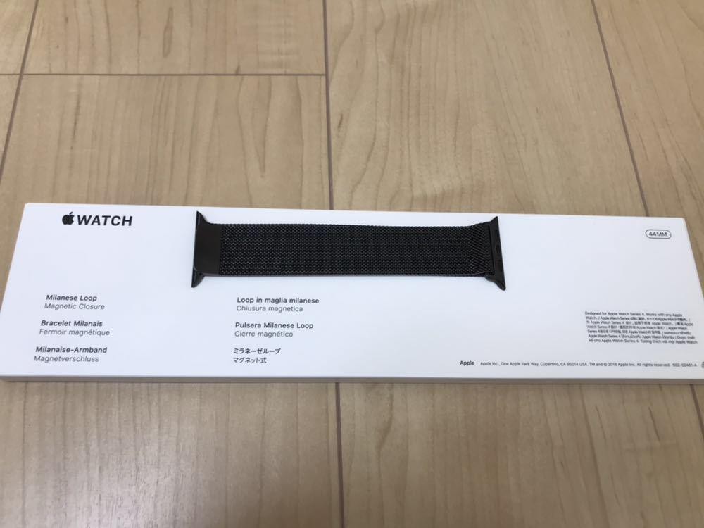 【美品】Apple Watch SERIES4 44mm アップルウォッチ シリーズ4 セルラーモデル スペースブラック ステンレススチール ミラネーゼループ_画像5