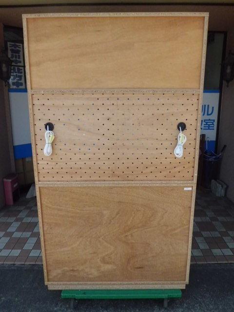 東馬 食器棚/キッチンボード 幅104.5(cm)_画像7