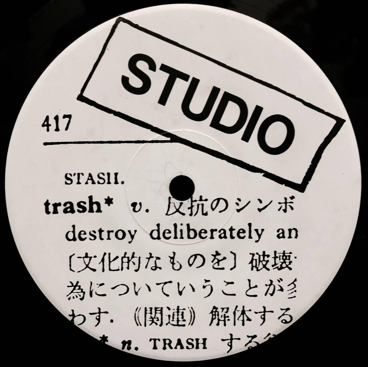 THE STALIN Trash 1981年オリジナル盤 遠藤ミチロウ 宮西計三_画像4