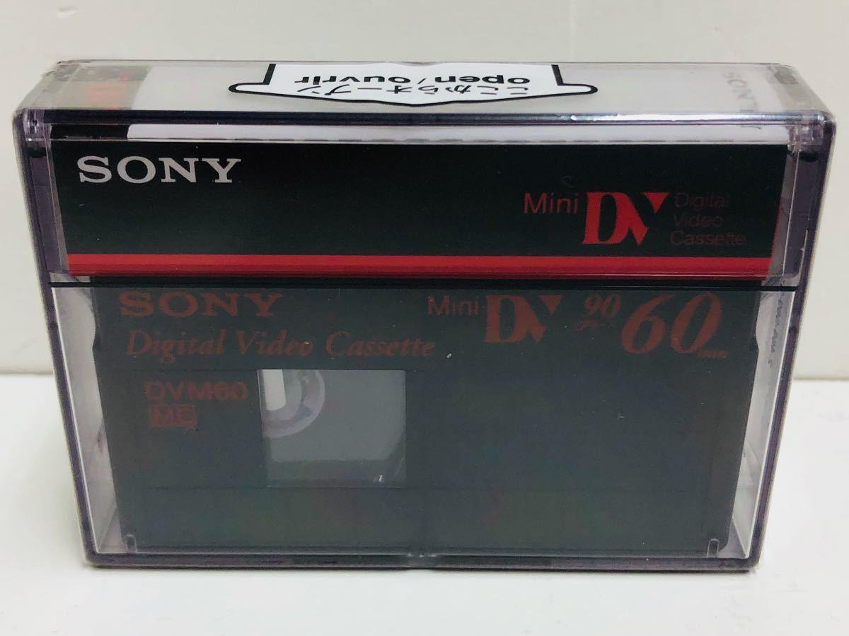 ☆新品 未開封☆SONY DVM60 MiniDV 60 デジタルビデオカセット ソニー 4本 セット まとめ_画像3