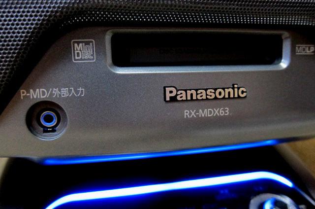 MDピックアップ等メーカー新品交換済み!新品同様使用可能!Panasonic!パーソナルMDシステム !MD/CD/FM/AM!RX-MDX63-S_画像5