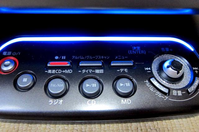MDピックアップ等メーカー新品交換済み!新品同様使用可能!Panasonic!パーソナルMDシステム !MD/CD/FM/AM!RX-MDX63-S_画像6