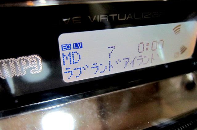 MDピックアップ等メーカー新品交換済み!新品同様使用可能!Panasonic!パーソナルMDシステム !MD/CD/FM/AM!RX-MDX63-S_画像2