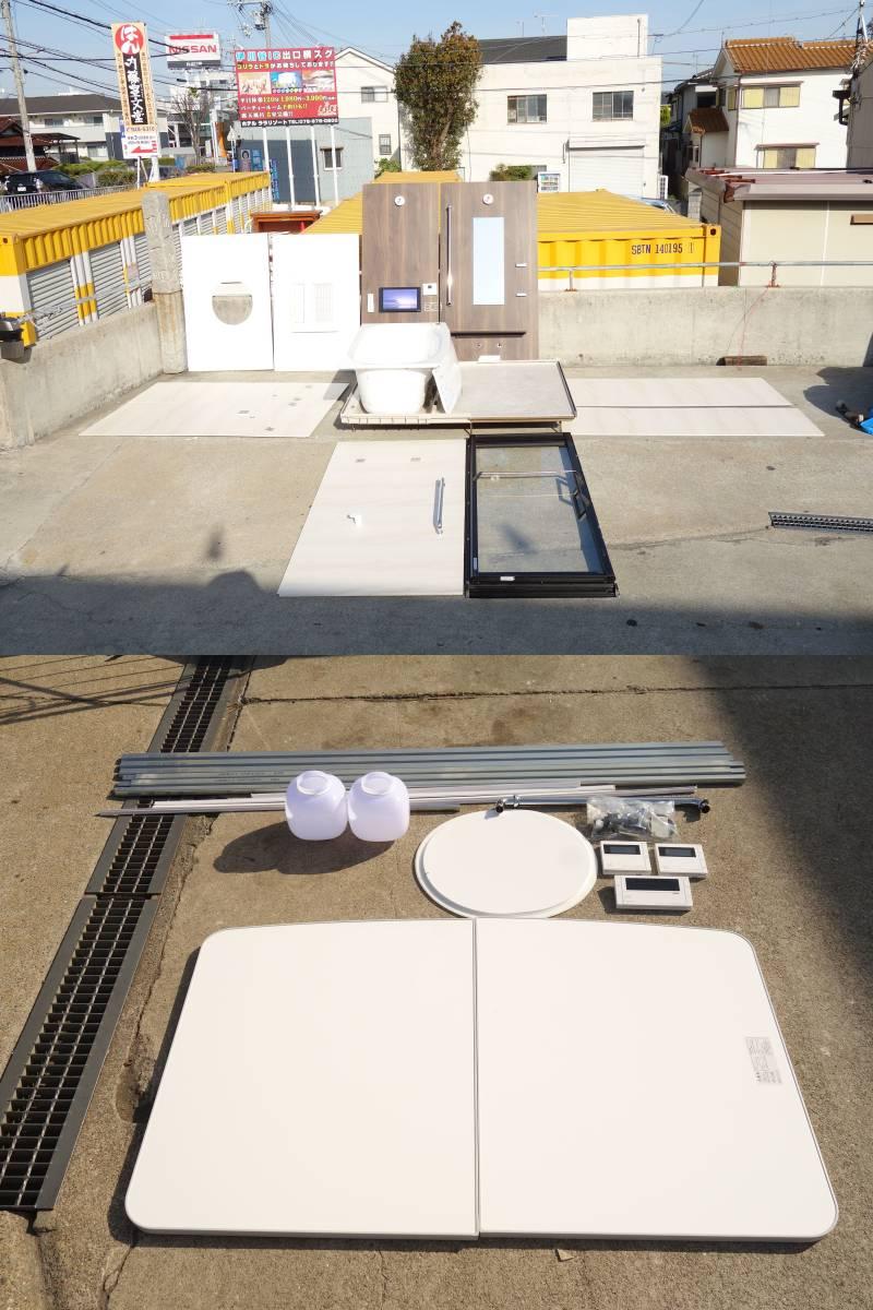 【新古品】M▽展示品 パナソニック ユニットバス システムバス 浴室 バスタブ お風呂 浴槽 バスルーム (08642)_画像2