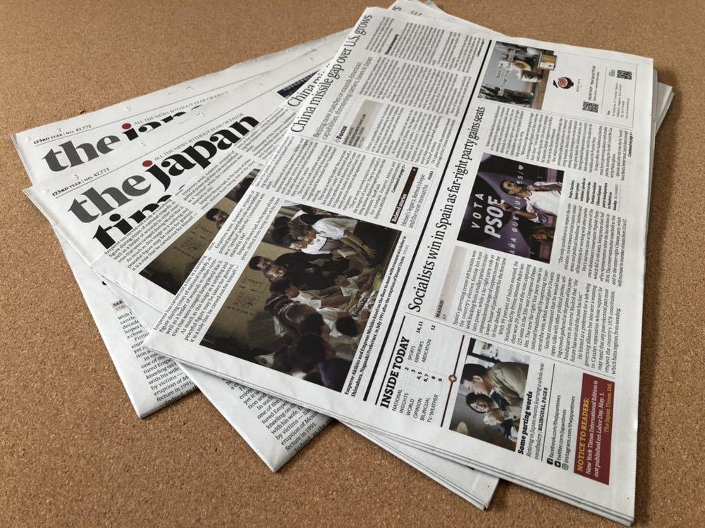 新品 未使用 英字新聞紙 4日分 梱包 緩衝材 包装 荷造 敷物 プレゼント などに便利です_画像2