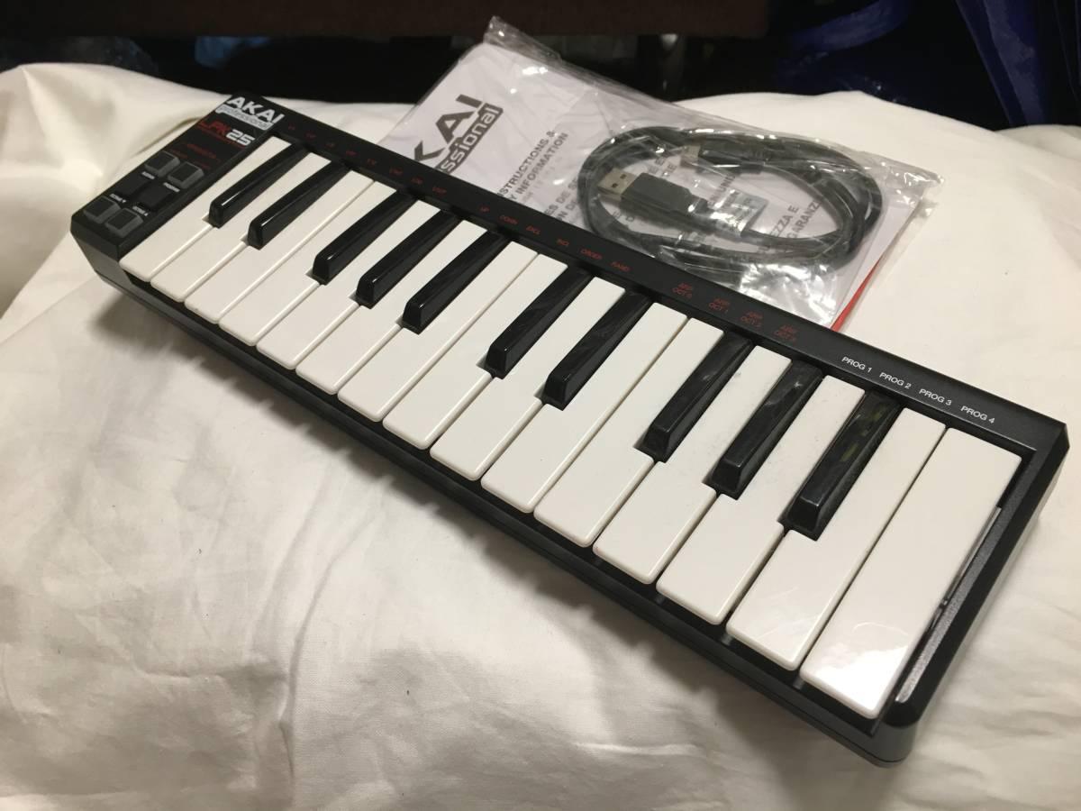 送料無料 Akai Professional LPK25 USB MIDIキーボード 25鍵 (MacOSX・Windows10対応)