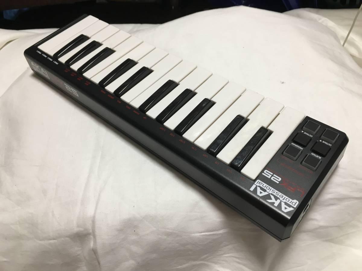 送料無料 Akai Professional LPK25 USB MIDIキーボード 25鍵 (MacOSX・Windows10対応) _画像3