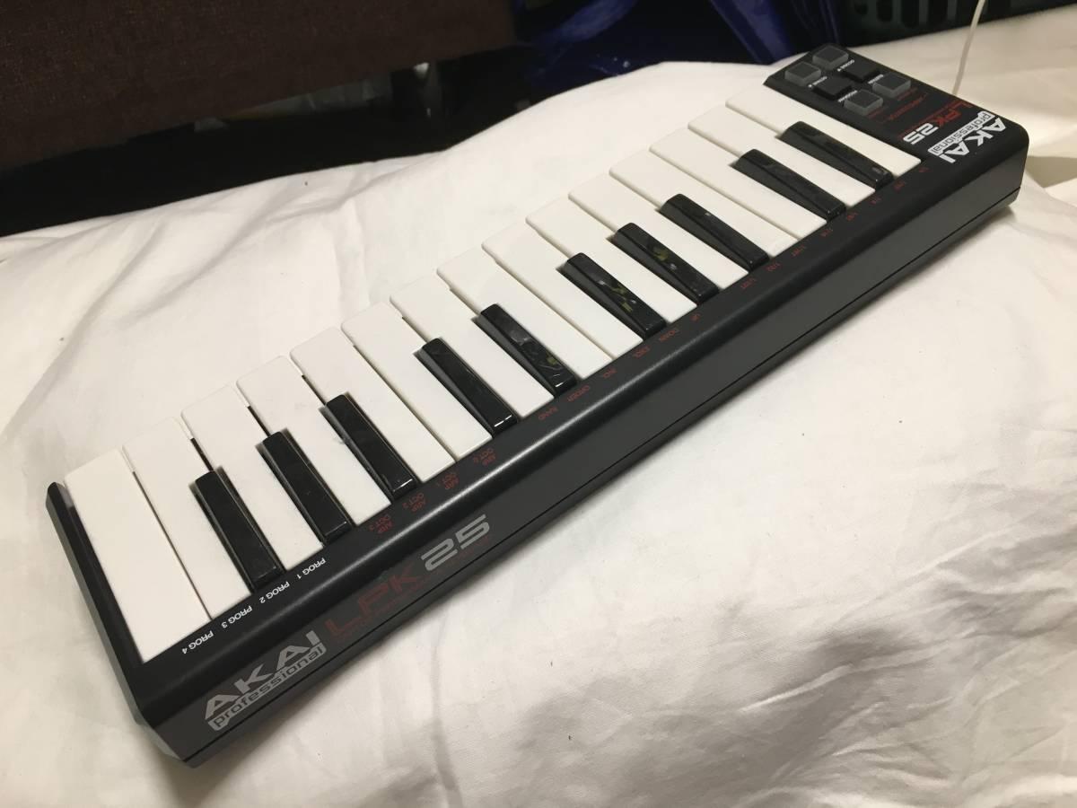 送料無料 Akai Professional LPK25 USB MIDIキーボード 25鍵 (MacOSX・Windows10対応) _画像4