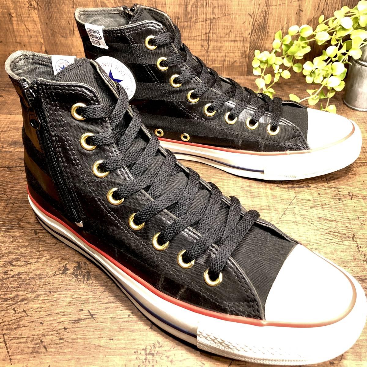 ■CONVERSE ALL STAR■ 26.5cm US8 黒 ブラック コンバース オールスター ハイカットスニーカー サイドジップ メンズ 靴 くつ 8ホール 即決