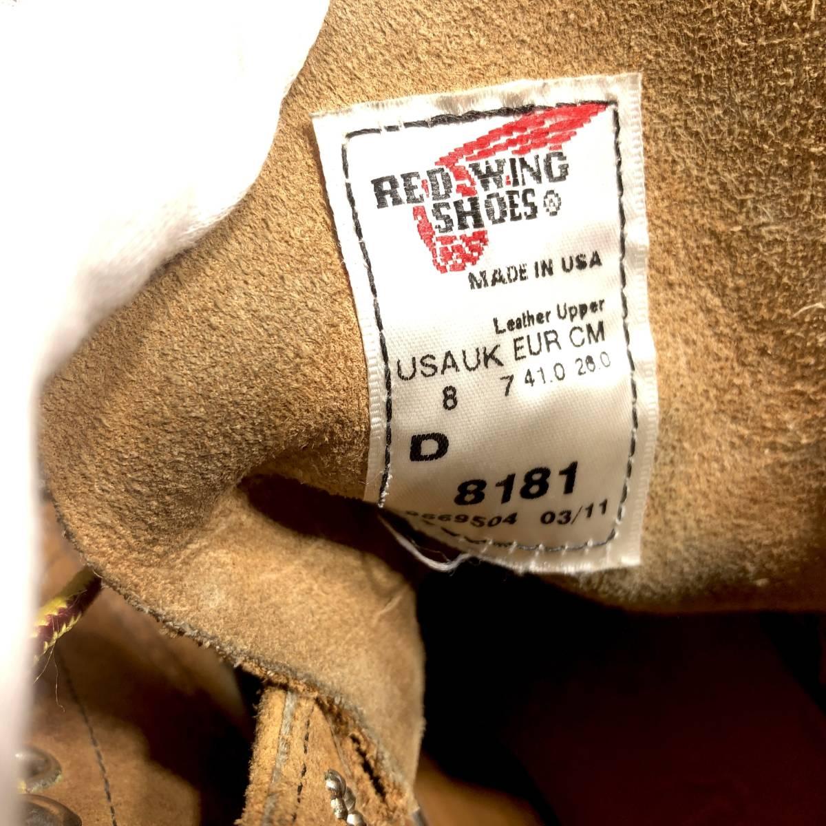 ■RED WING 8181■ 26cm US8D 茶 ブラウン レッドウィング ショートカットブーツ メンズ 革靴 靴 くつ ブーツ 即決_画像6