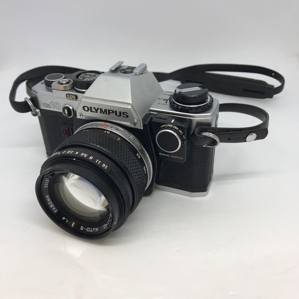 OLYMPUS オリンパス OM10 G.ZUIKO 1:1.4 50mm 一眼レフカメラ