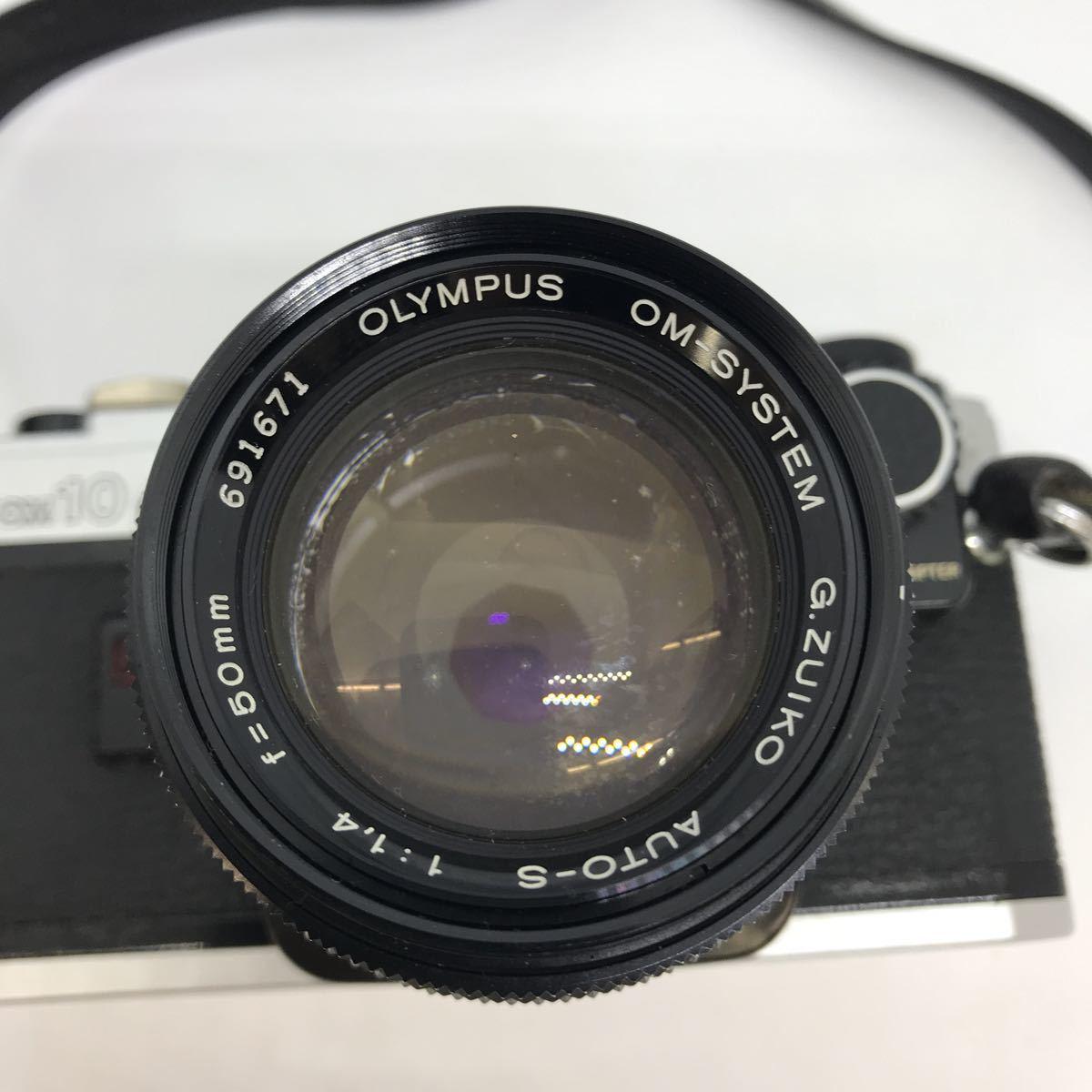 OLYMPUS オリンパス OM10 G.ZUIKO 1:1.4 50mm 一眼レフカメラ_画像3