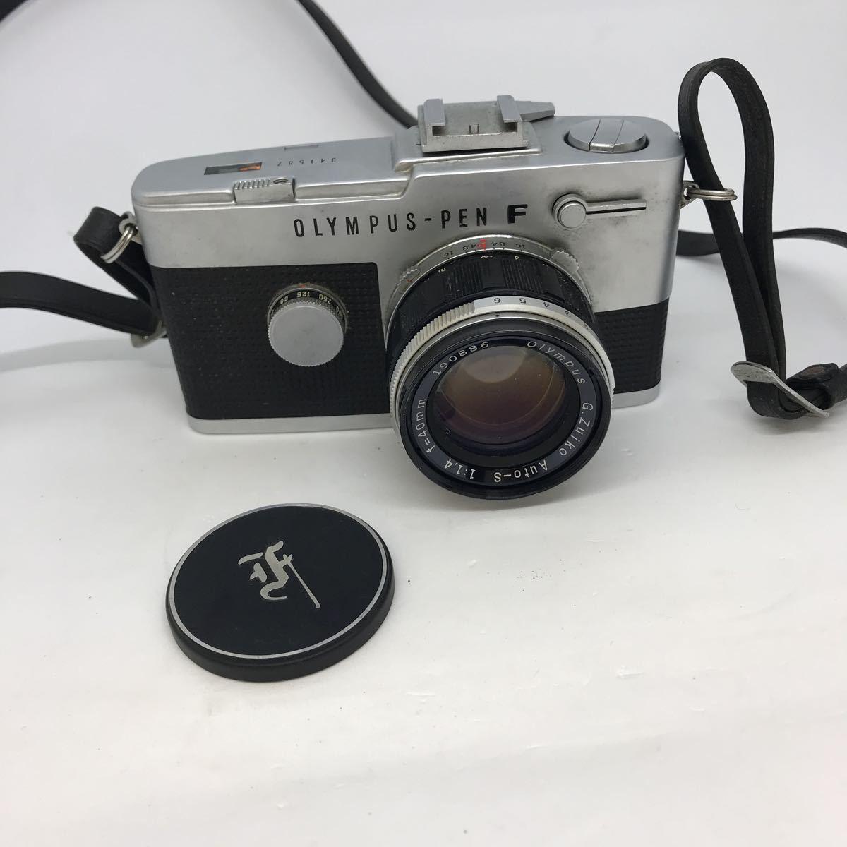 OLYMPUS オリンパス PEN F G.zuiko 1:1.4 40mm 一眼レフカメラ