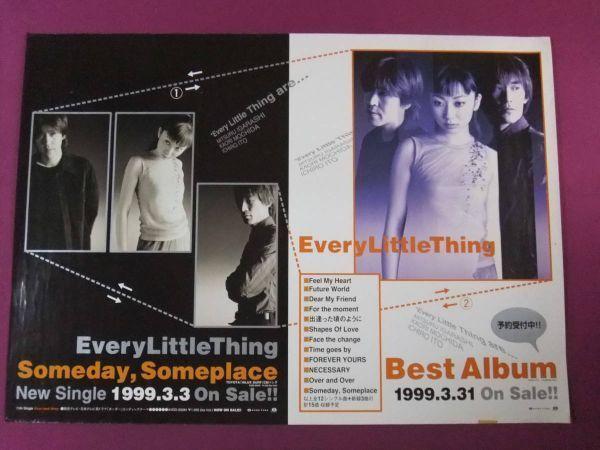 ■H2801/超大型アイドルポスター/『持田香織(Every Little Thing)』■_画像1