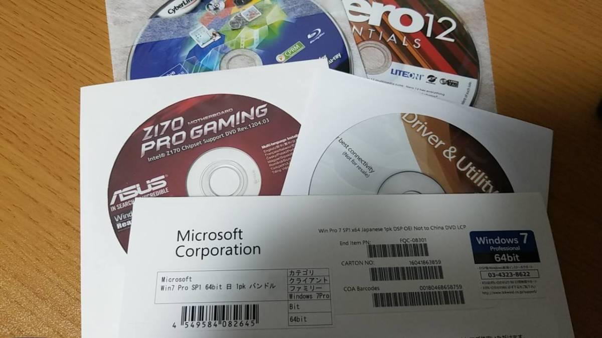 ☆BTOパソコン DVD・CDデュプリケーター corei7 6700 16GB☆_画像8