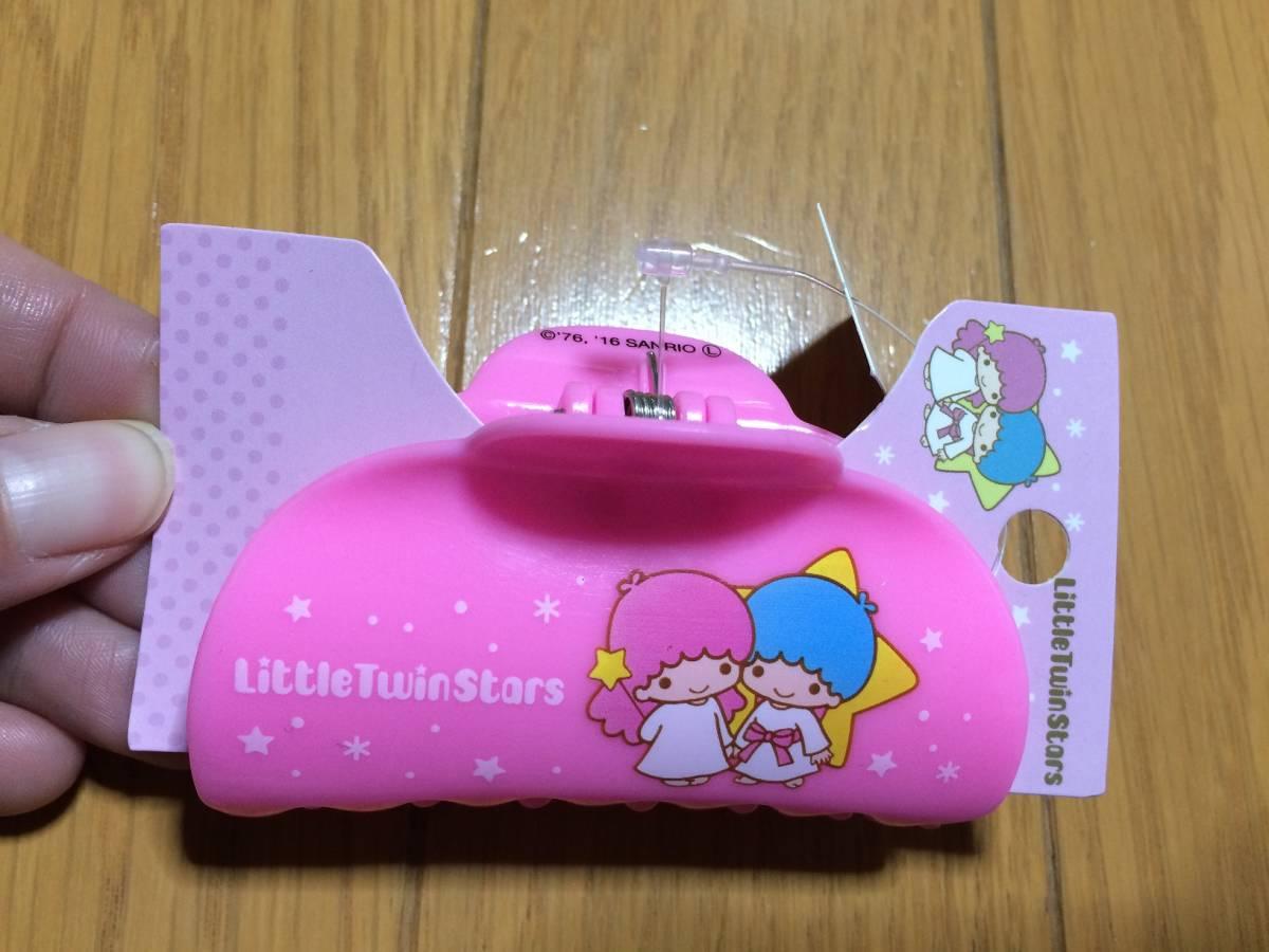 キキララ 髪留め 髪どめ クリップ型 ピンク色 新品_画像1